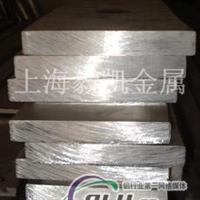 德国AlCuMg2铝板:AlCuMg2价格