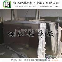 6061阳极氧化铝板 6061加硬铝板