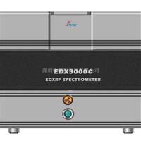 ROHS测试仪器 电镀层测试仪器  重金属测试仪器