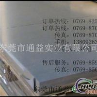 6061西南铝板厂家