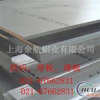6009铝板彩色铝卷镜面铝板供应