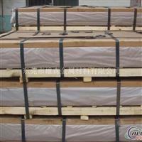 供应1100氧化铝板,提供材质证明