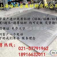 5A33T6铝板 5A33T6铝板 5A33T6