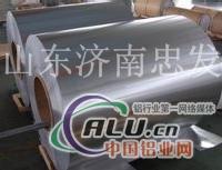 專業生產:鋁卷 合金鋁卷