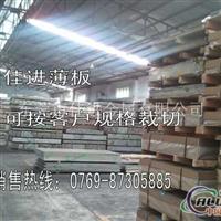 2017t4铝板的生产厂家