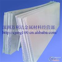 热销国标4047A铝板铝棒价格