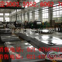 LD6铝板价格全国报价