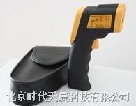 TCI130红外测温仪