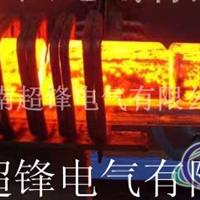 金属淬火炉 金属加热装备感应加热炉
