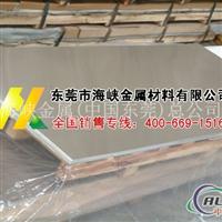 A2024镜面铝板 耐热性铝板