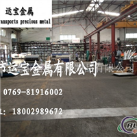 AA7075高强度铝板