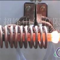 钻杆透热装备钎杆透热炉透热装备