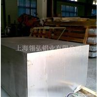 美国7050进口铝 直销7050铝棒价