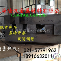 6A02T6铝板 6A02T6铝板 6A02T6