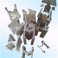 供应工业型材
