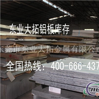 7050进口铝板 7050超硬铝板