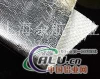【1235铝箔】专业生产铝箔厂家
