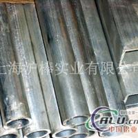 3004铝合金板 防锈铝3004铝板