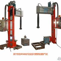 XPC400炉沿安装可摆铝液在线除气精炼机
