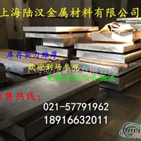 6063T6铝板 6063T6铝板 6063T6