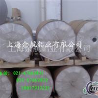 【1100铝箔】专业生产铝箔厂家