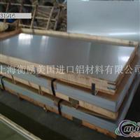 2A60铝棒(超硬铝价格)
