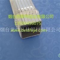 供应铝合金胀管