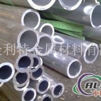 3003空心铝管5056氧化铝管