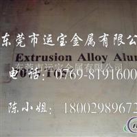 7050镁铝铝板用途