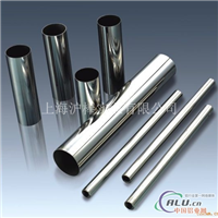 A6061P铝合金板 A6061P铝板