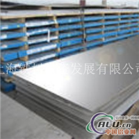 铝材铝材铝材