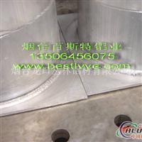 供应薄壁铝管焊接