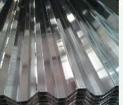 ZT900型压型铝板,铝瓦