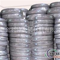 环保铝扁线,7050超硬铝线