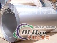 抗折弯铝管,7075大口径铝管