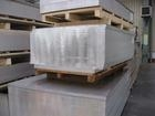 LF3铝板厂家指导 LF3铝方管硬度