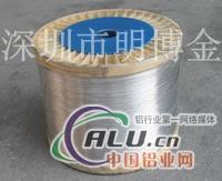 6351铝合金线生产厂家