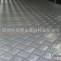 专用6063防滑铝合金板
