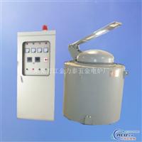 专业压铸熔炉 坩埚炉 化铝炉