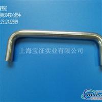 支架铝型材 拉手铝型材