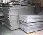 【A6053铝板'优势'】6053铝板图