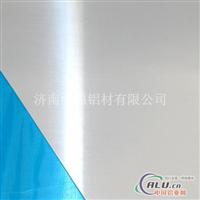 山东铝板的性能保温铝板价格表
