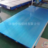 山东铝板的厚度中厚铝板的价格