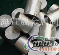 LF21铝棒精致加工+原料直提供