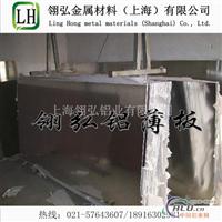 7075鋁板用途