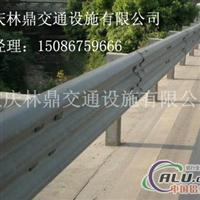 高速公路波形梁護欄板