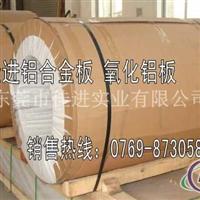厂家销售5a02铝卷 5a02进口铝