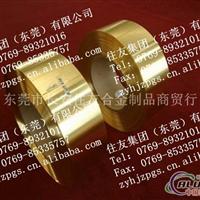 供应C260黄铜管 无缝C260黄铜管