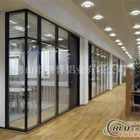 隔断墙、成品隔断、玻璃隔断型材