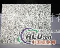 中福压花铝板山东压花铝板的价格桔皮压花铝板卷